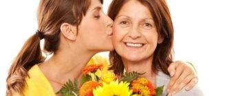 Красивые поздравления с юбилеем маме в стихах