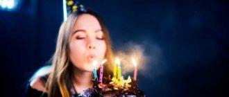 Смешные поздравления с днем рождения дочери
